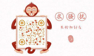 juyuanbo 艺术二维码