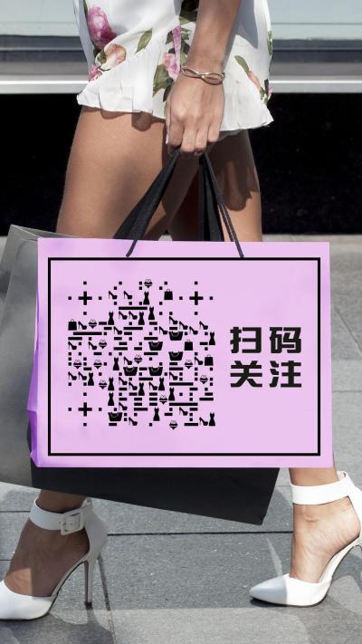 买买买艺术二维码