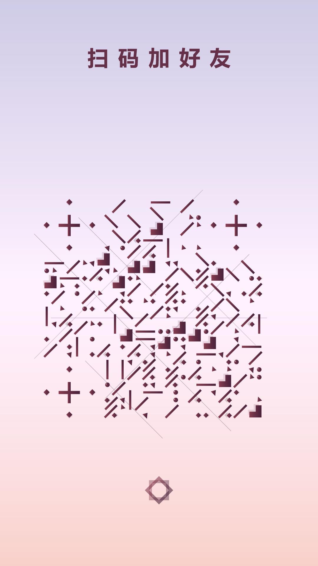 線條 藝術二維碼