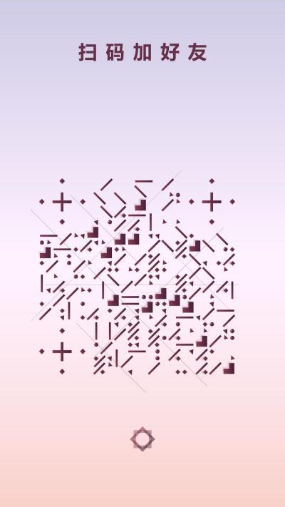 線條藝術二維碼