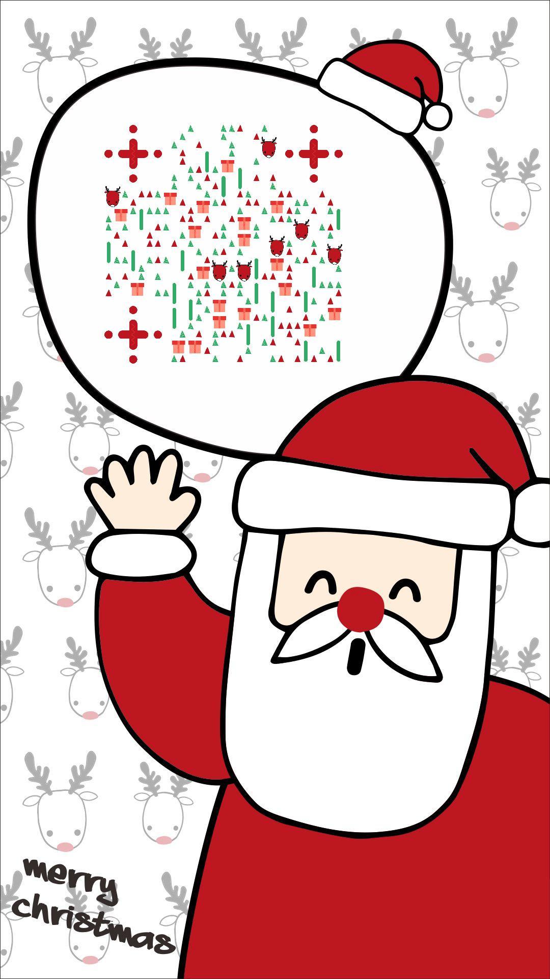 圣诞老人 艺术二维码