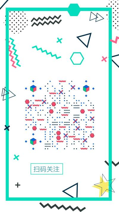 彩色几何艺术二维码