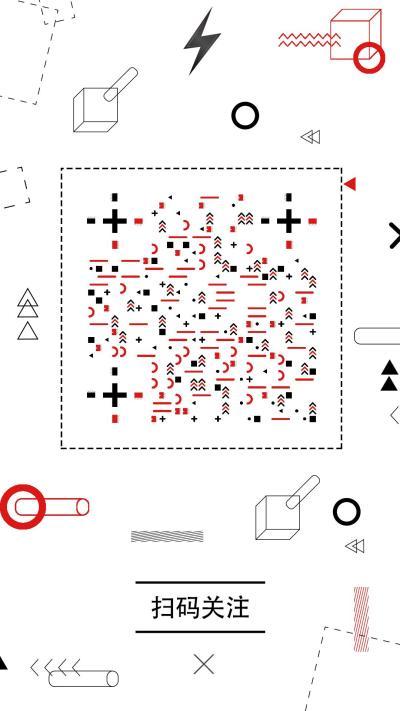 黑红几何艺术二维码