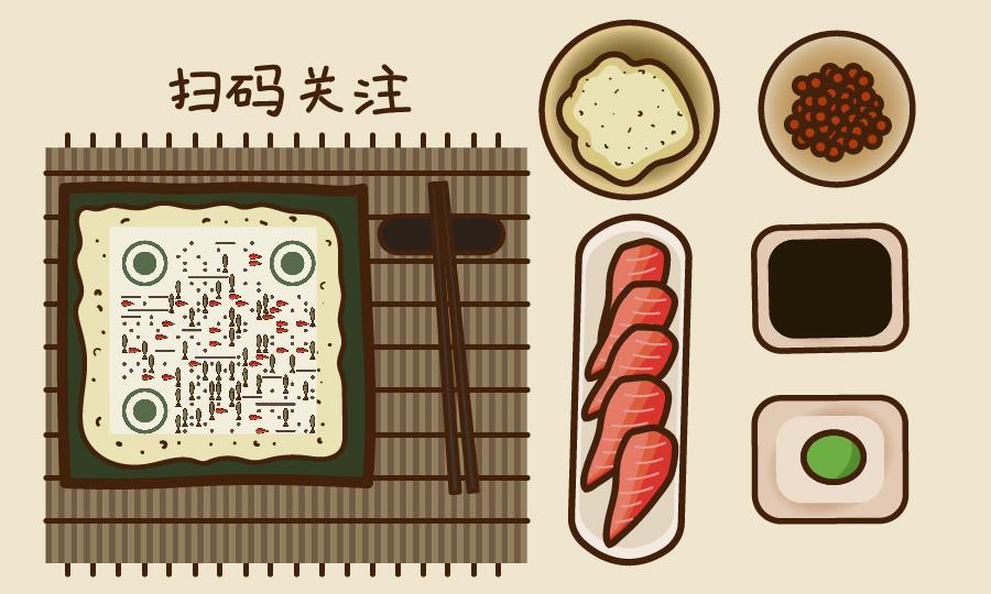 日本料理 艺术二维码