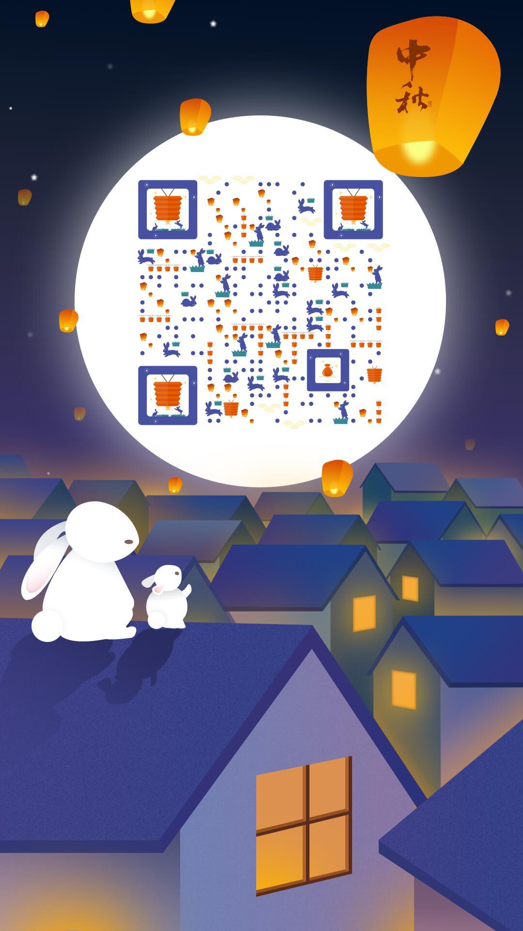 月亮上的故事 艺术二维码