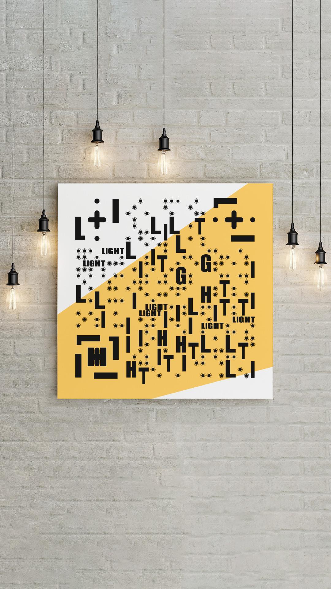 海报墙 艺术二维码