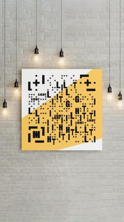 海报墙艺术二维码