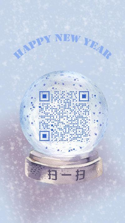 水晶球藝術二維碼