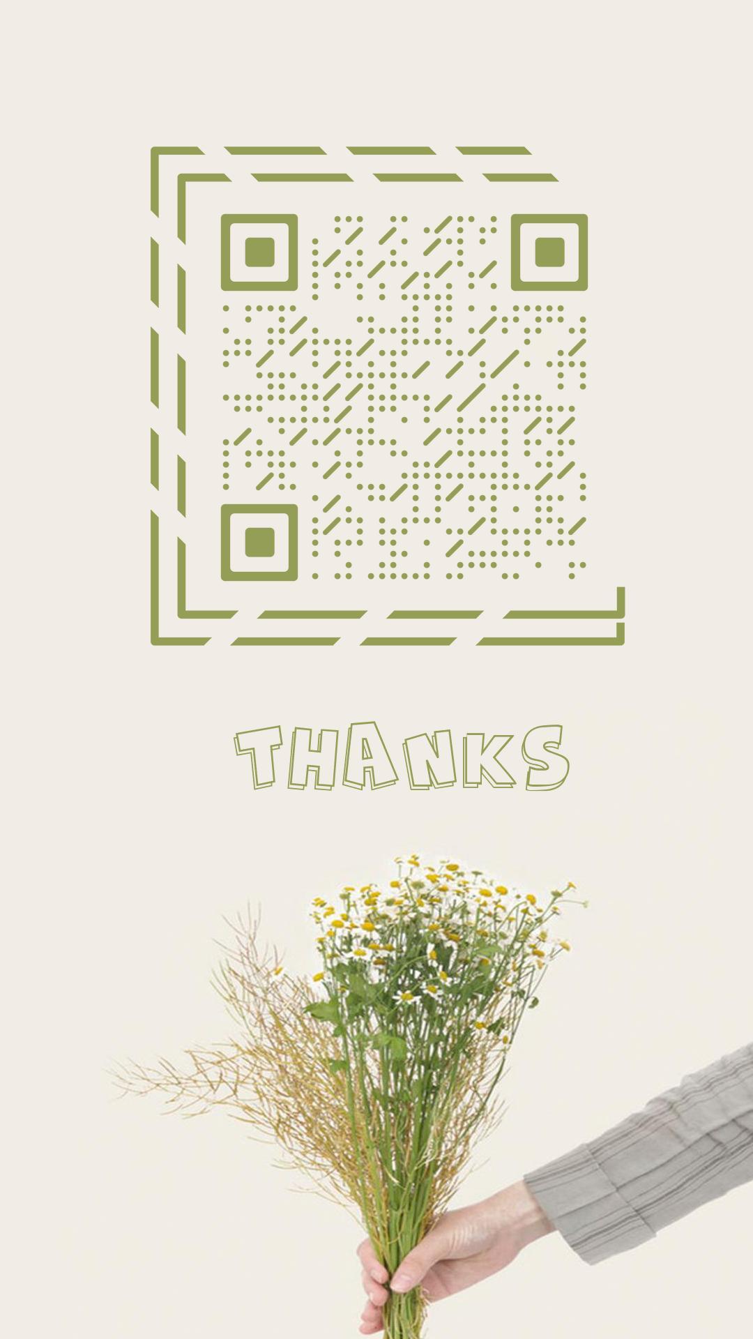 感恩有你 藝術二維碼