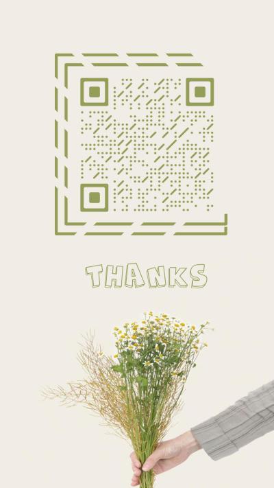 感恩有你艺术二维码