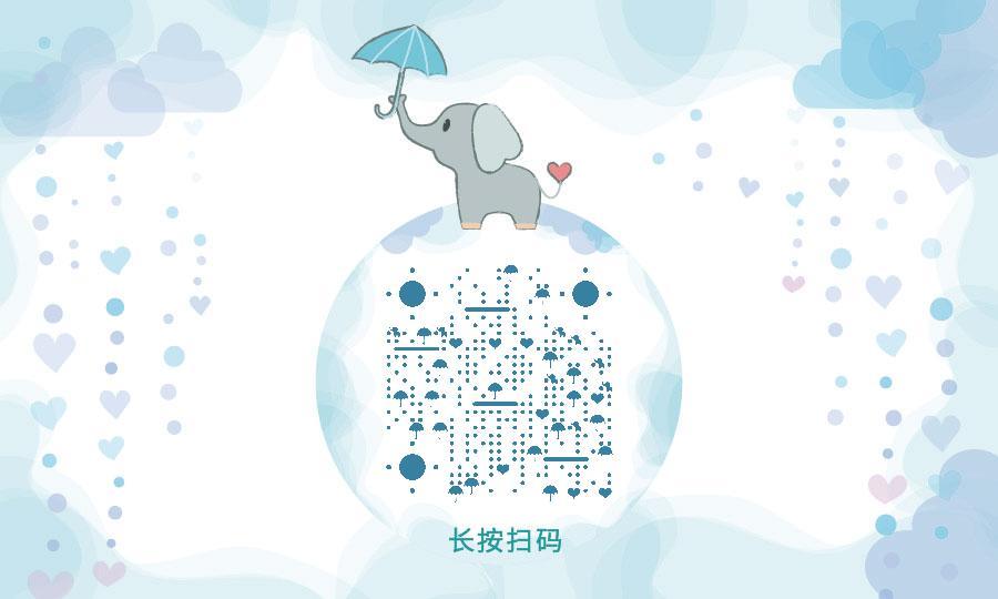 雨天小象 艺术二维码