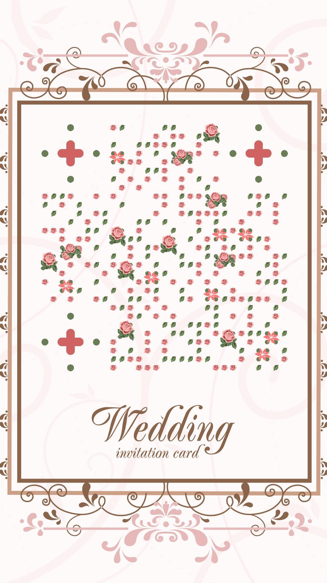 婚礼邀请函 艺术二维码