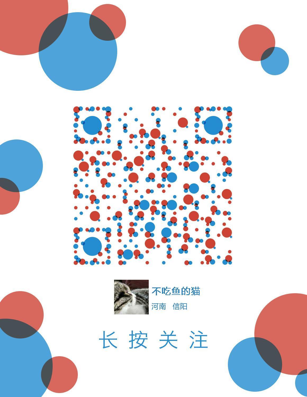 红蓝圈 艺术二维码
